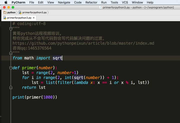 Python解释器和编辑器 Python 第11张