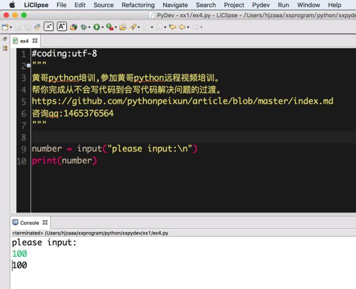 Python解释器和编辑器 Python 第10张