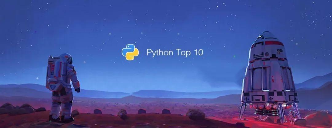 4月Python 热门文章Top 10 Python资讯 第1张