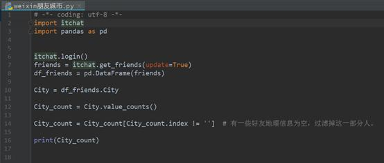 Python抓取微信好友所在省位和城市分布 Python 第1张