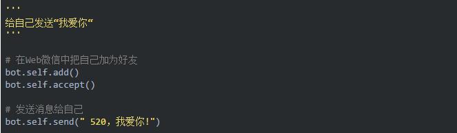 用Python假装自己有女朋友对我表白(附代码) Python 第5张