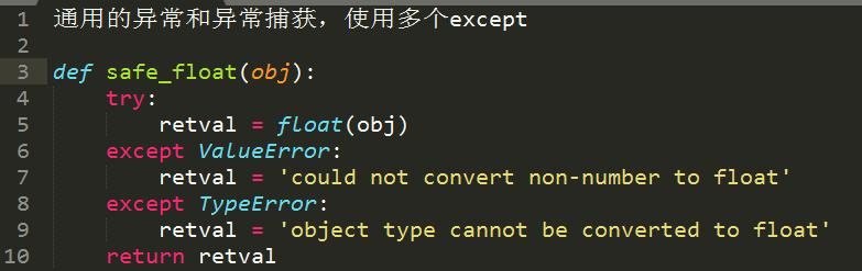 十年Python大牛花了三天总结出来的python基础知识实例,超详细!