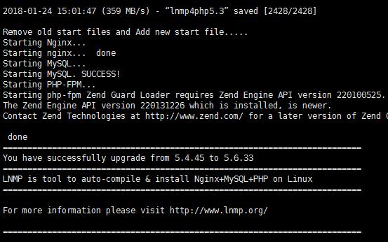 CentOS上LNMP一键安装包 PHP5.4升级至5.6 WordPress相关 第3张