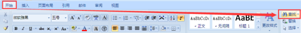 数值与单位符号之间空1/4汉字距离的方法 学而时习 第1张