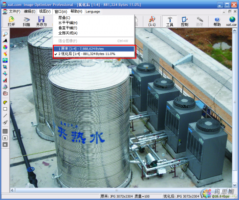 图片压缩瘦身好工具:Image Optimizer 绿色版 V5.10 下载