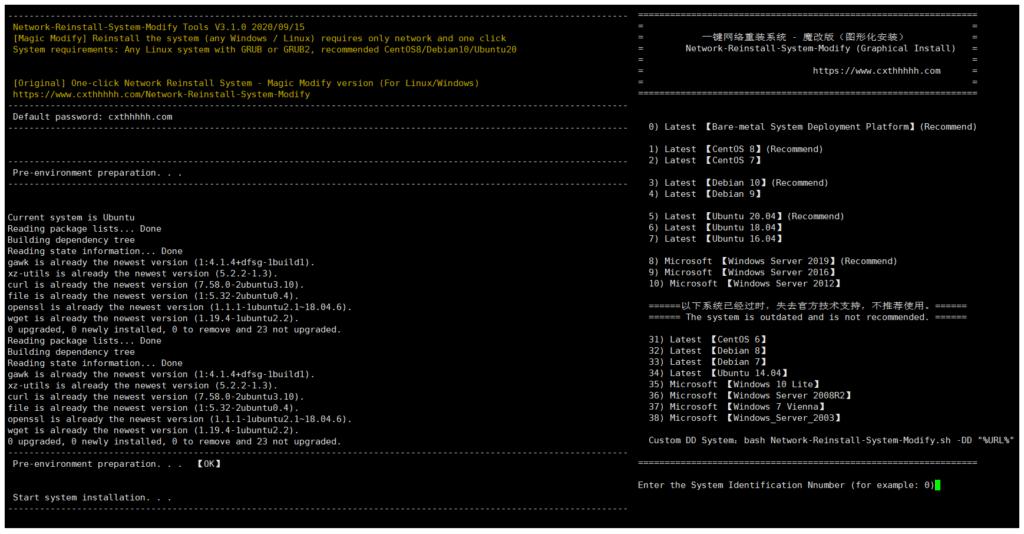 一键网络重装系统 - 魔改版(适用于Linux / Windows)-1
