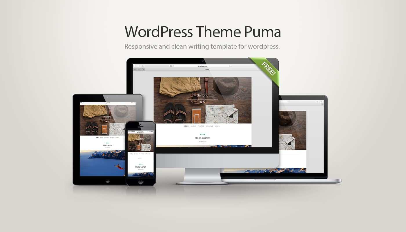 WordPress 主题 Puma-1