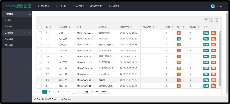 开源导航/书签管理器OneNav-2